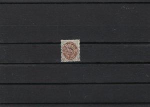 danish west indies 1873 cat £180 used  stamp ref r9682