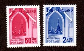 Thailand 339-340 Mint NH MNH!