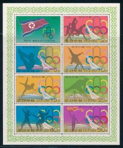 Korea - Montreal Olympic Games MNH Sheet #1474a (1976)