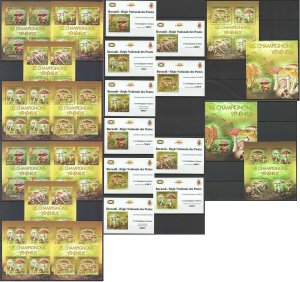BU42 IMPERF,PERF 2012 BURUNDI FLORA TOXIC MUSHROOMS !!! 12BL+12KB MNH