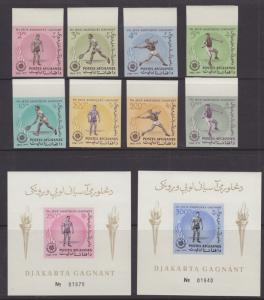 Afghanistan Sc 656-656I MNH. 1963 Imperf Matched Sports + Imperf Souv Sheets