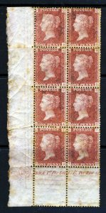 GB Queen Victoria 1876 1d Red Plate 198 CORNER BLOCK WITH PLATE NUMBER SG43 MINT