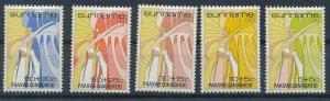 [I2199] Suriname 1986 good set of stamps very fine MNH