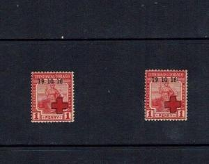 Trinidad: 1916, 1916 Red Cross overprint,  'no stop' variety, Mint
