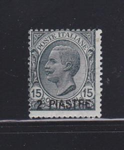 Italy Offices In Turkish Empire 22 MH King Victor Emmanuel III