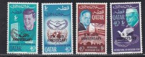 Qatar # 100E-100H, U.N. 20th Anniversary Overprints, NH, 1/2 Cat.