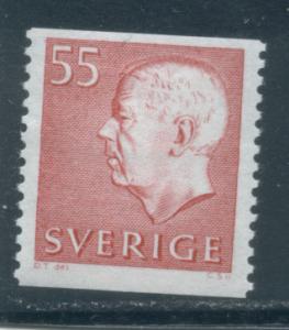 Sweden 652A  MH (7)