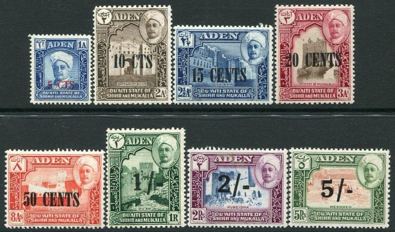 ADEN (SHIHR & MUKALLA)-1951 Set to 5/- on 5r Sg 20-27 UNMOUNTED MINT V21165