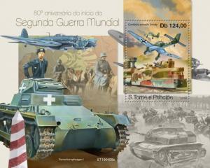 SAO TOME - 2019 - Start of World War II - Perf Souv Sheet - MNH