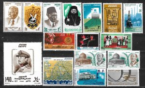 COLLECTION LOT OF 16 EGYPT  MH 1977+ STAMPS CV+$23
