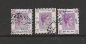 Hong Kong 1938/52 GV1 $10 FU, are these the 3 shades SG 162/a/b ??