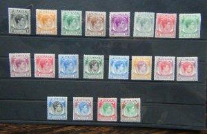 Penang 1949 - 1952 set to $5 MM SG3 - SG22
