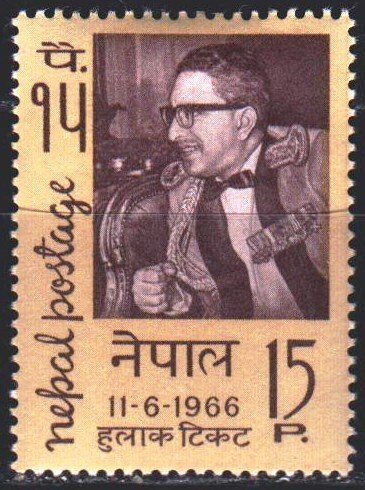 Nepal. 1966. 203 from the series. Mahendra, King of Nepal. MLH.