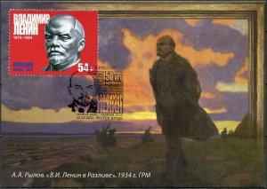 Russia. 2020. 150th anniversary of V.I. Lenin. Yakutsk (Mint) Maximum Card