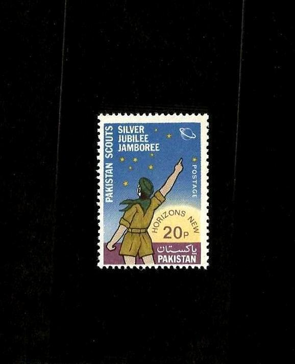 PAKISTAN - 1973 - SCOUT - SILVER JUBILEE JAMBOREE - MINT - MNH SINGLE!