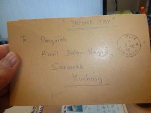 Sarawak Stampless cover Pusa (66beh)