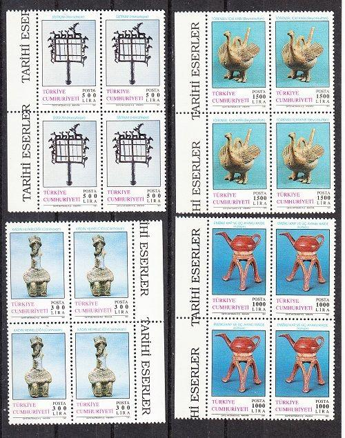 Turkey Scott 2495-2498 Mint NH blocks (Catalog Value $18.00)