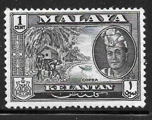 Malaya Kelantan 84: 1c Sultan Ibrahim, Copra Production, MH, F-VF