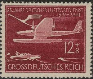 Stamp Germany Mi 867 Sc B252B 1944 WW2 3rd Reich Airmail Seaplane Airplane MNG