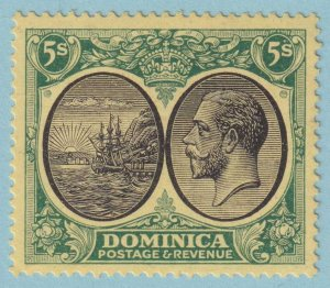DOMINICA 82 MINT HINGED OG *  NO FAULTS EXTRA FINE