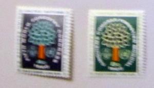 UN, NY - 81-82, MNH Set. FAO and UN Emblems. SCV - $0.50