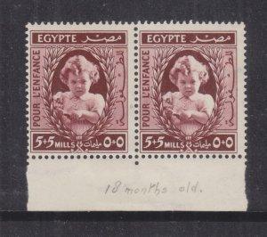 EGYPT, 1940 Princess Ferial, 5m.+5. Brown, marginal pair, mnh., hinged in margin