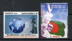 Bangladesh 2017 MNH Victory Day 2016 World Telecoms & Inf Society 2v Set Stamps