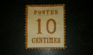 France #N5 unused no gum points up thin e204 8584