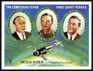Manama Mi Block 201 (#1029)  mnh - 1972 space - Soyuz 11 cosmonauts
