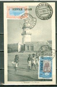 SOMALI COAST-ADDIS ABABA 1929 RARE 1st FLIGHT CARD(MULLER #1)..#99 & #112...NICE