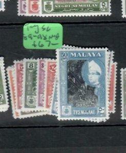 MALAYA  TRENGGANU  (P1606B)  SG 89-98   MNH