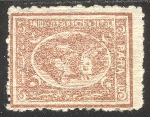 EGYPT #26 var Mint w/Cert - 1875 5pa Brown w/ Inverted Center