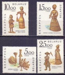 Belarus. 1993. 28-31. Folk art. MNH.