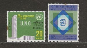 Pakistan Scott catalog # 286-287 Mint NH See Desc