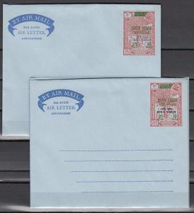 Aden-Quaiti, Mi cat. 69. 2 Airletters with John Kennedy o/p in Black & Blue. ^