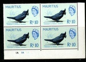 MAURITIUS SG331 1965 10r BIRDS MNH BLOCK OF 4