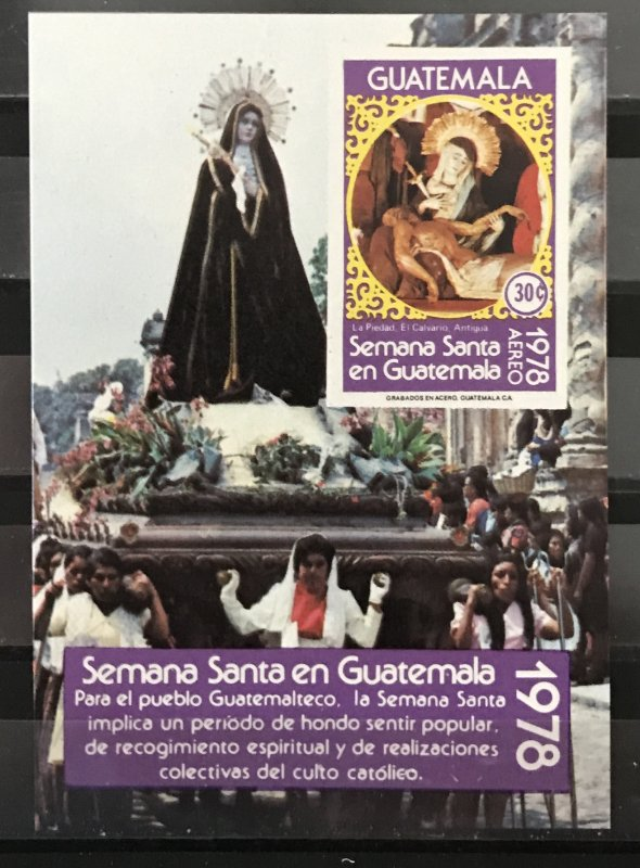 Guatemala 1978 Statues from Churches, Imperforate, MNH, CV $4.50