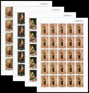 403 - Laos 2017 Mi# 2319/2322 MNH Full Sheet with serial number 222