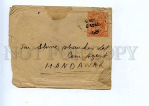196294 INDIA JAIPUR 1930 year real posted cover