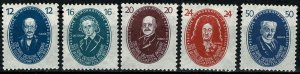 GERMANY DDR 1950 FULL SET of 10 SCIENCES SGE20-9 UNUSED Wmk.R2 P.13 x 12.5 VGC