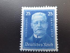 1927 Germany Deutsches Reich Semi-Postal  Sc.B21