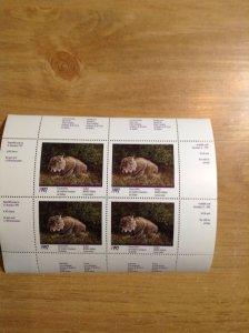 Canada ( Quebec Wildlife ) DQ 9  (QW 5 )  Mint  Sheet of 4