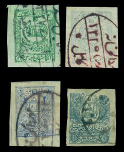 AFGHANISTAN 1907  Mosque & Cannons - imperf. set - Scott # 196-199 used