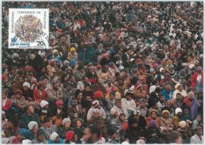 68866 - UNITED NATIONS  - Postal History - MAXIMUM CARD 1984