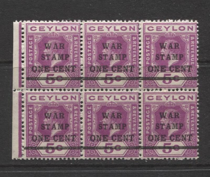 CEYLON -Scott MR4 - War Stamp -1918- MNH - Block of 6 X 5c Stamps