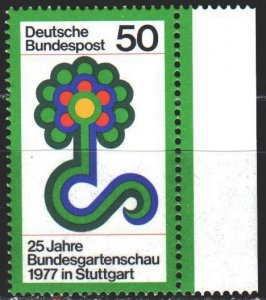 Germany. 1977. 927. Federal Garden Exhibition. MNH.