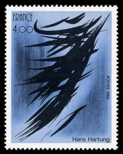 France 1694 Mint (NH)