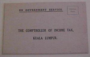 MALAYSIA  KUALA LUMPUR OFFICIAL 1949