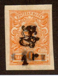 ARMENIA 181 MNH SCV $25.00 BIN $12.00 CREST