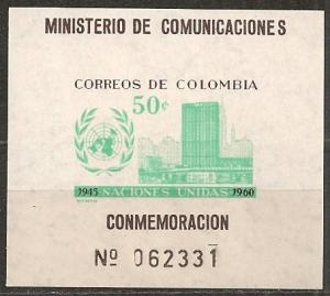 Colombia #725 Mint Never Hinged VF CV $4.00 (ST1239)
